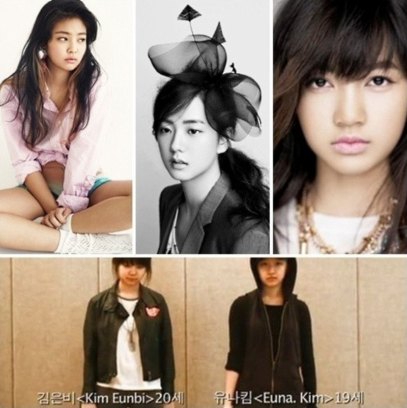 YG New Girl Group