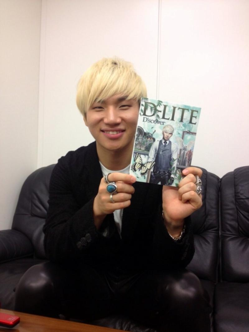 Daesung Solo Album