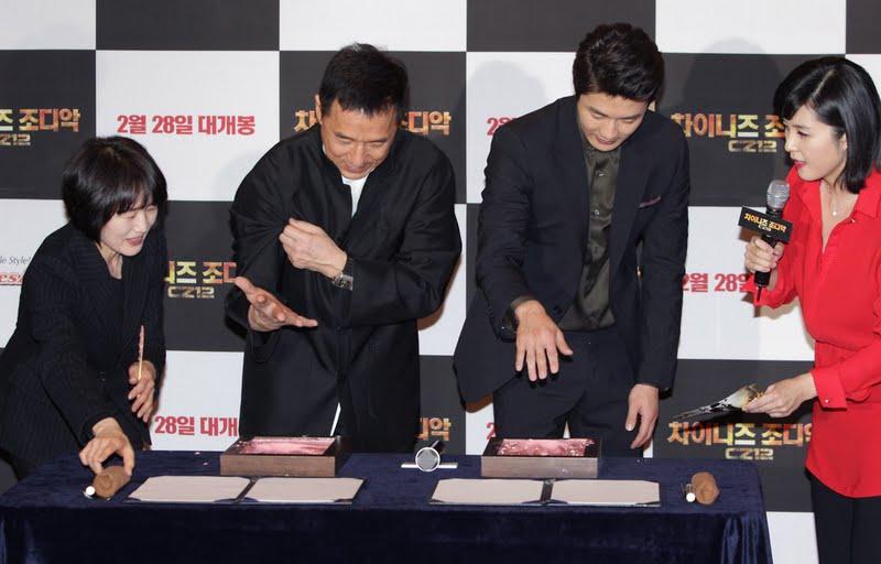 Jackie Chan Chinese Zodiac Korea