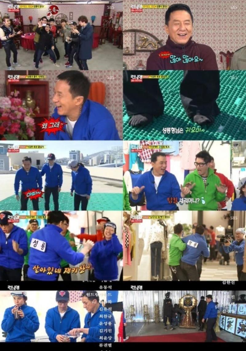 Jackie Chan Running Man