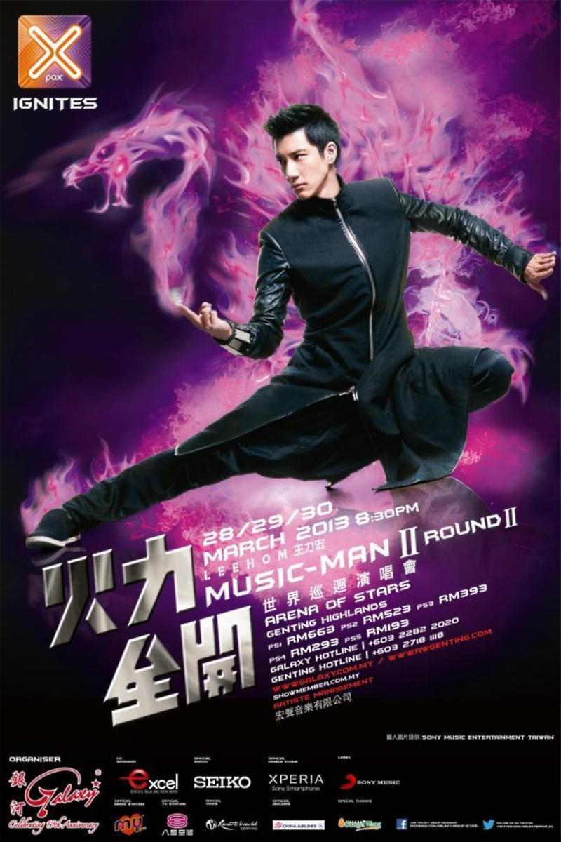 Wang Lee Hom Music Man II Malaysia
