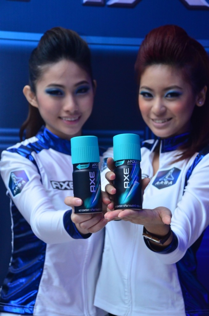 AXE Apollo Media Launch Picture 1