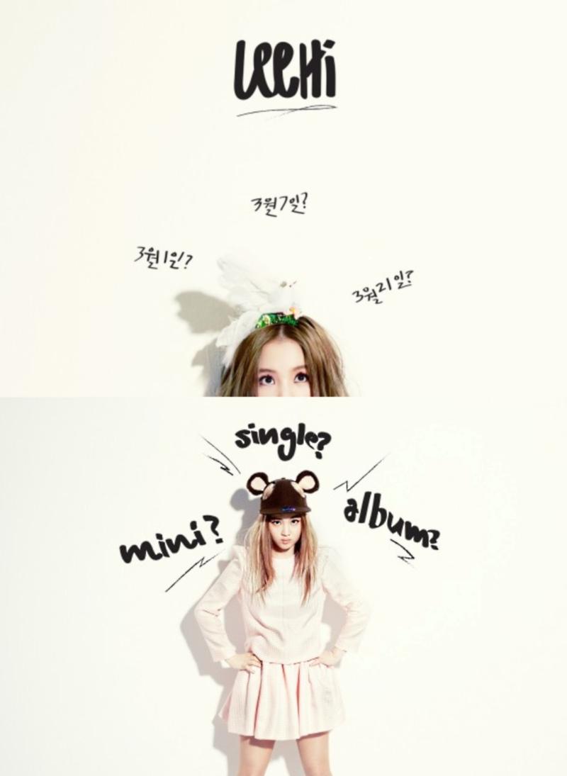 Lee Hi Comeback Teaser