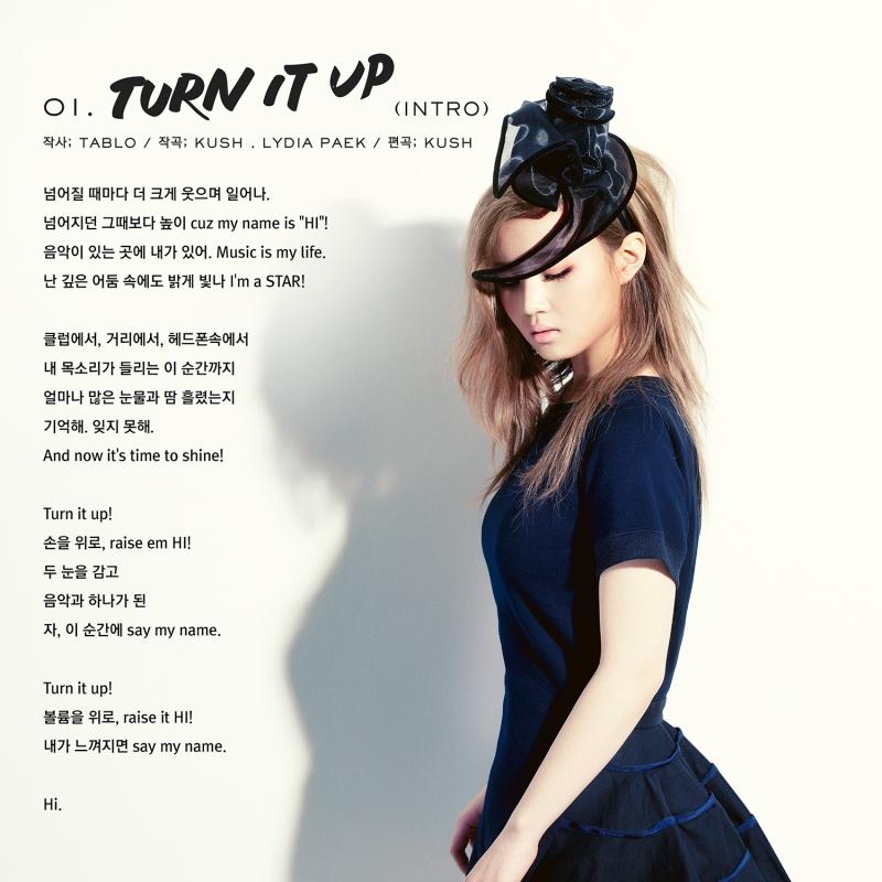 Lee Hi Turn It Up Lyrics