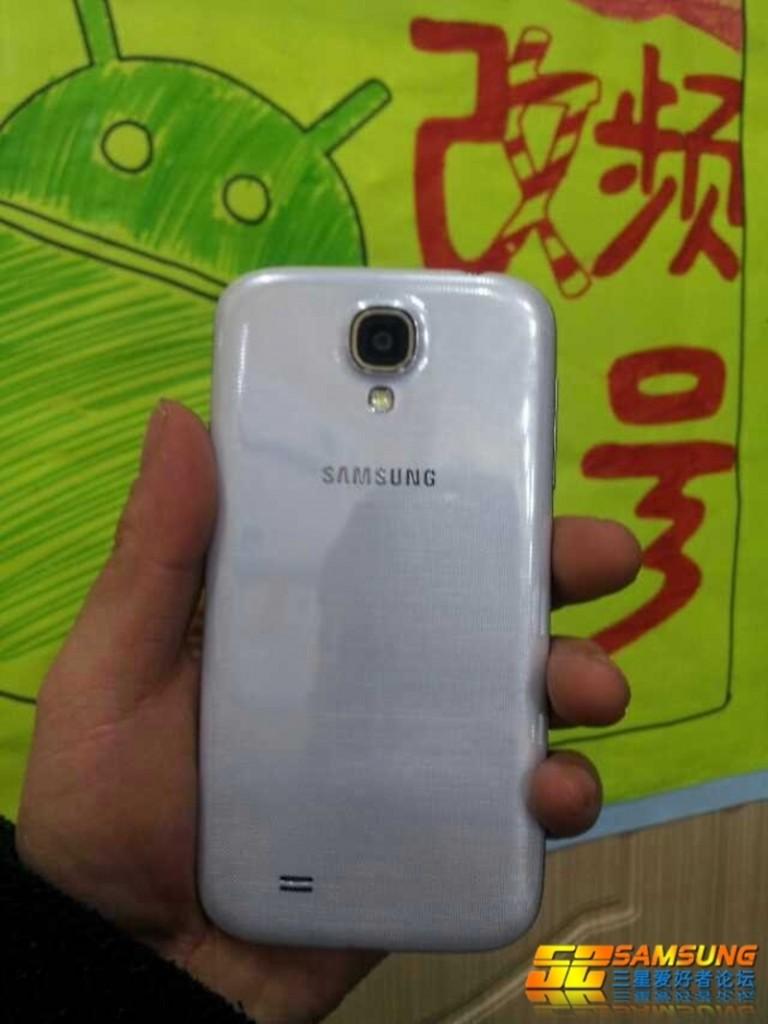 Samsung GALAXY S 4 Leaked
