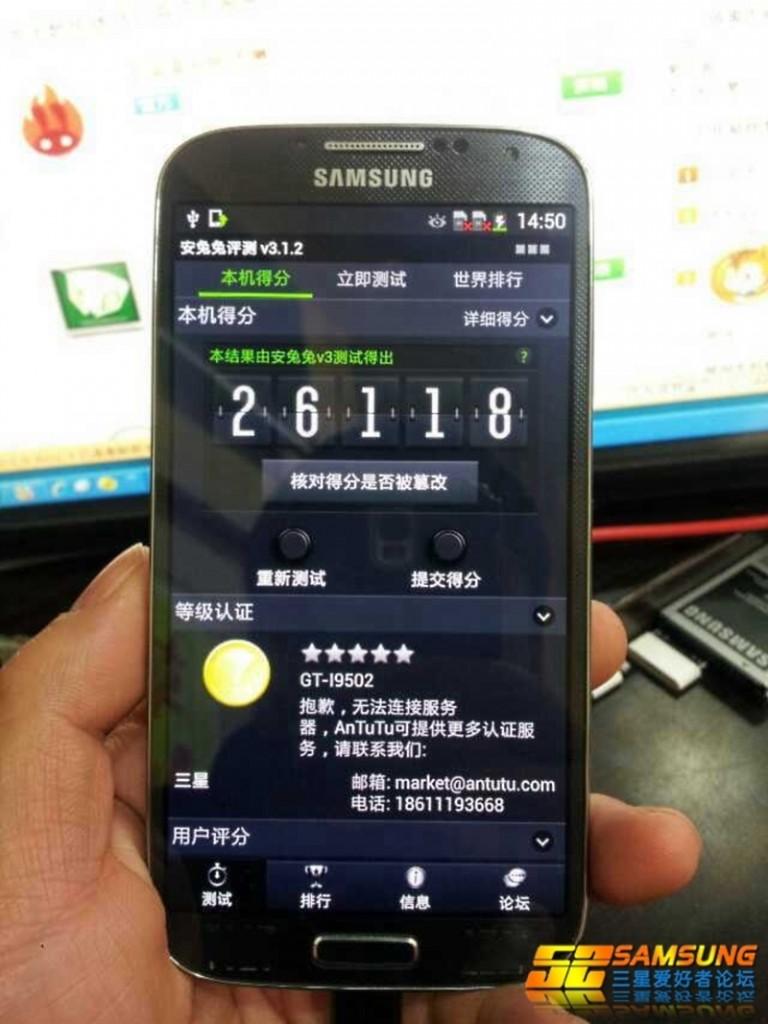 Samsung GALAXY S4 Leaked