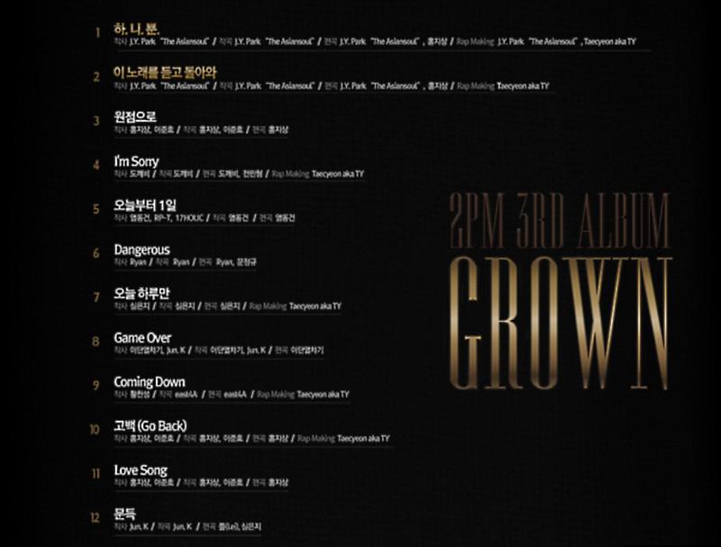 2PM Grown