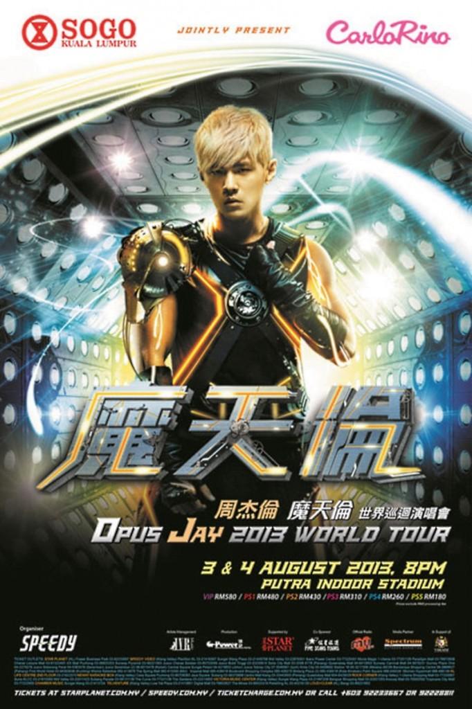 Jay Chou Opus Jay 2013 World Tour