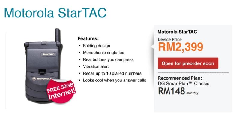Motorola StarTAC Digi