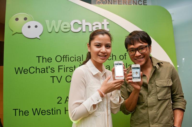 WeChat 3 - mag