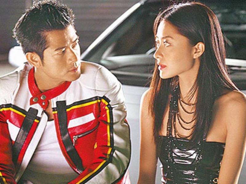 Aaron Kwok Lynn Xiong