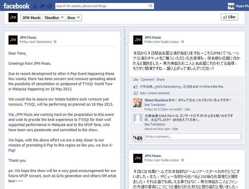 JPM Music TVXQ Statement