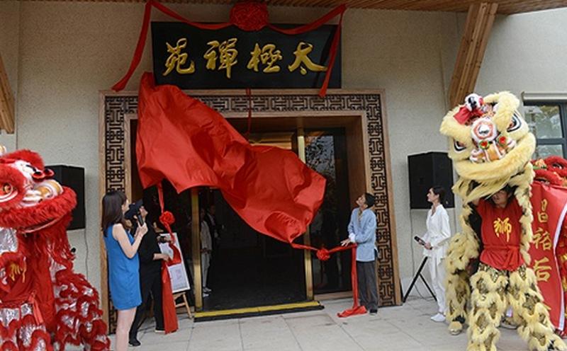 Jet Li Jack Ma Tai Chi School