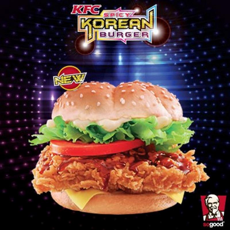 KFC Malaysia Spicy Korean Burger