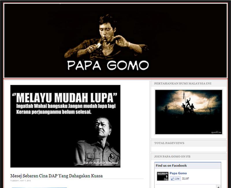 Papa Gomo's Blog