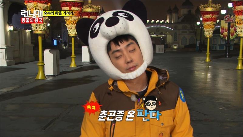 Running_man_Eun Ji-won (1)