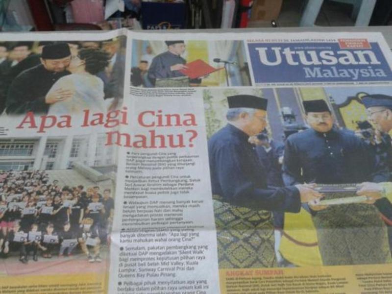 Utusan Malaysia Apa Lagi Cina Mahu
