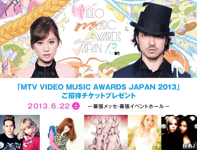 MTV VMAJ 2013
