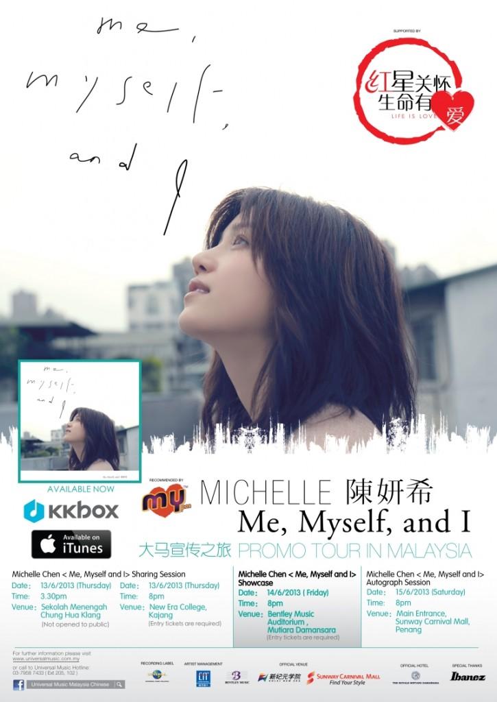 Michelle Chen Malaysia (1)