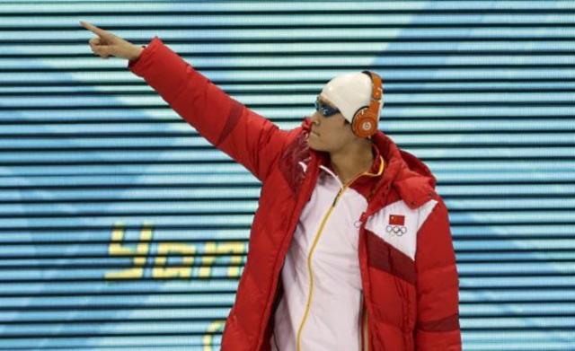 Beats Olympics