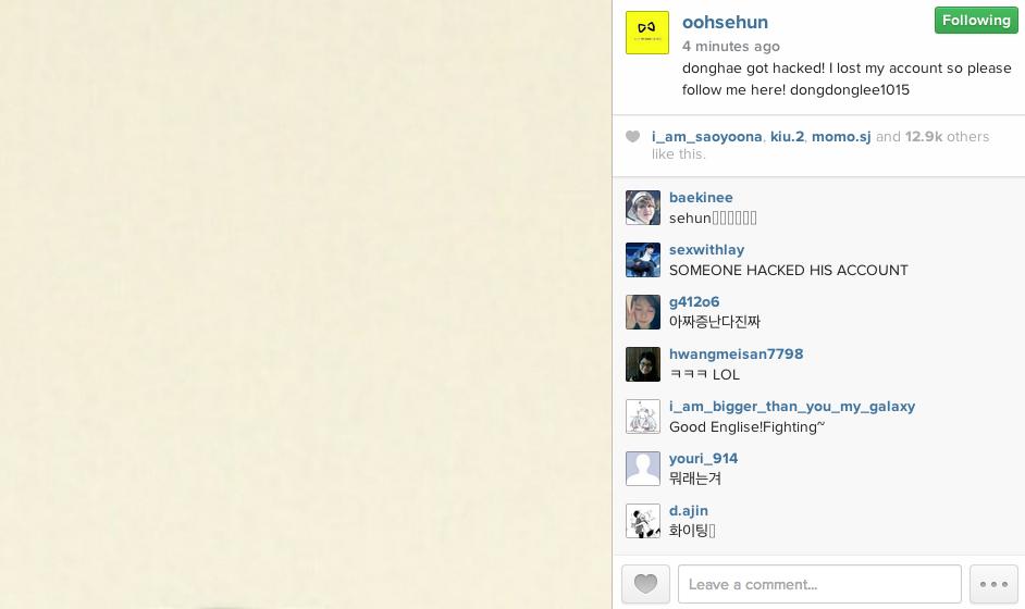 Donghae Sehun Instagram 140722