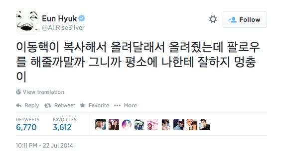 Eunhyuk Donghae Instagram hacked