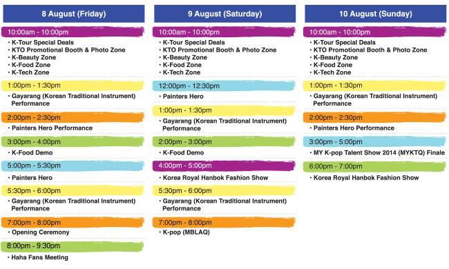 K festival schedule