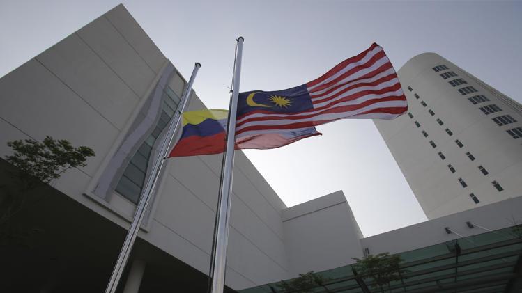 Malaysia Flag Half Mast