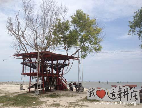 Redang Beach Sekinchan