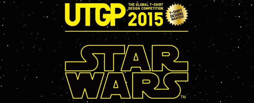 UNIQLO UT Star Wars T-shirt design contest