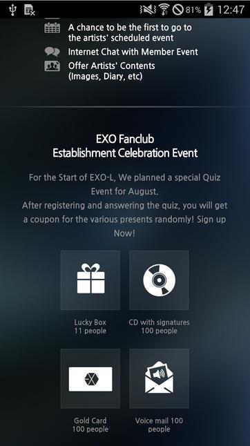 EXO L Mobile App