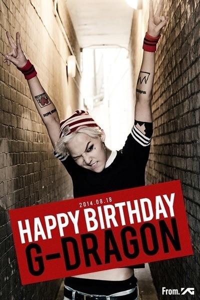 G-Dragon ALS Donation