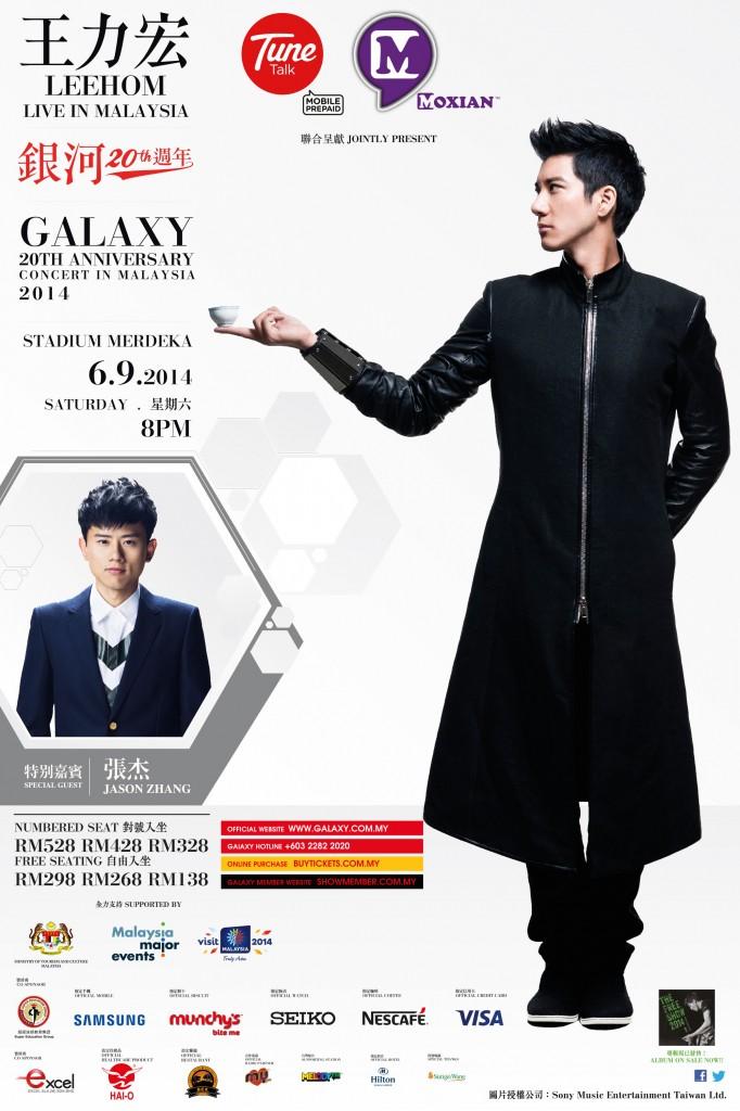 Source: galaxy.com.my