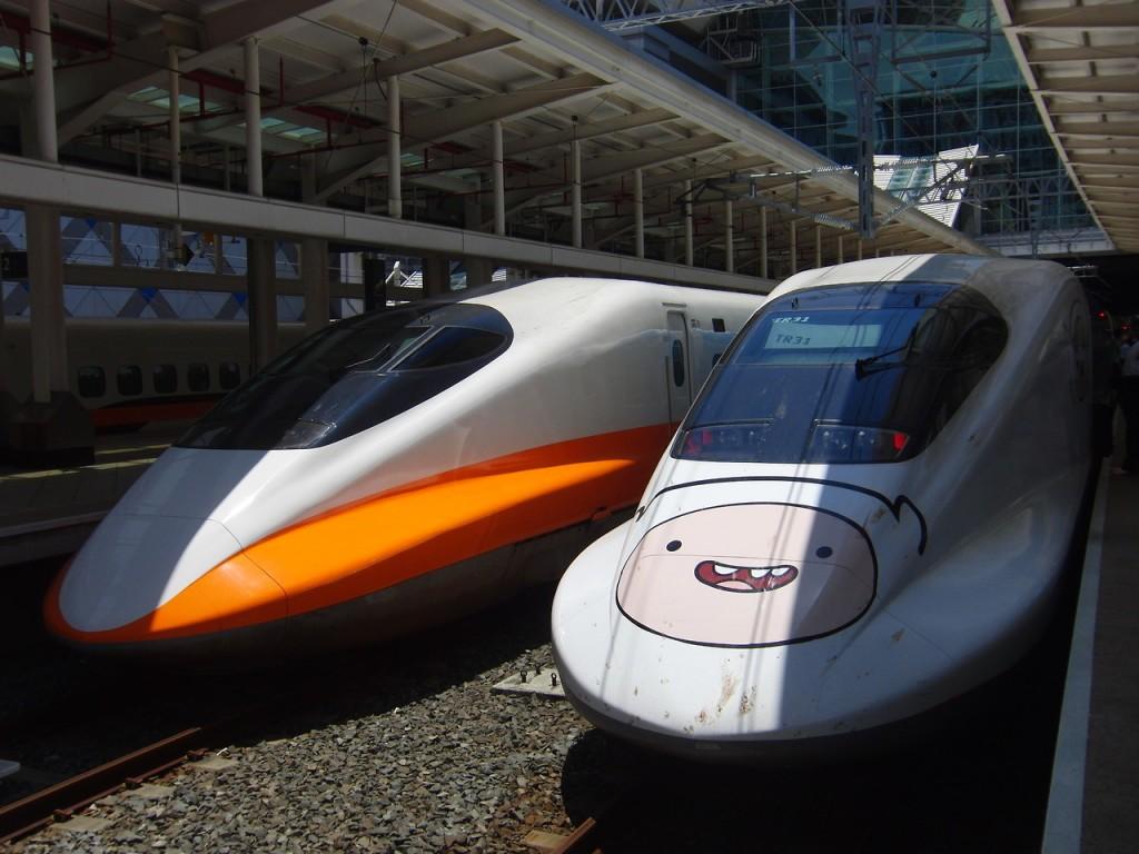 Taiwan Cartoon Network theme train