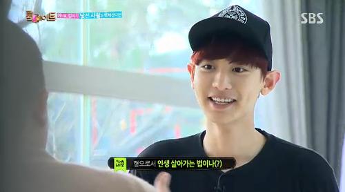 EXO Chanyeol SBS Roommate