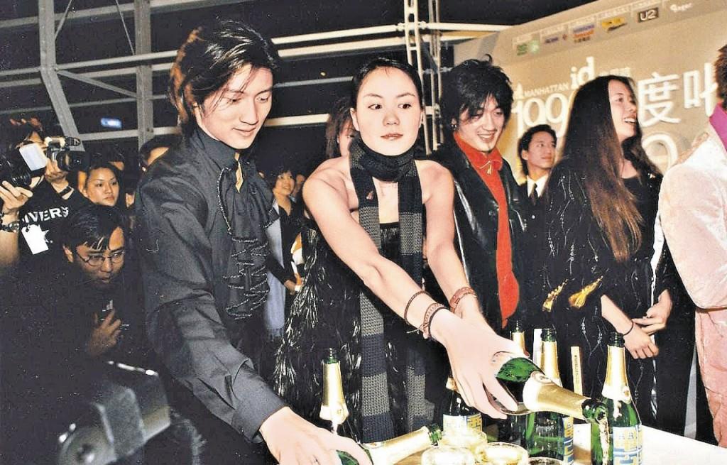 Faye Wong Nicholas Tse reunion