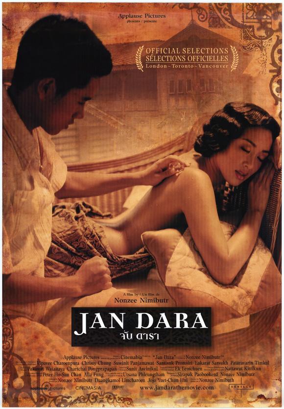Jan Dara Poster