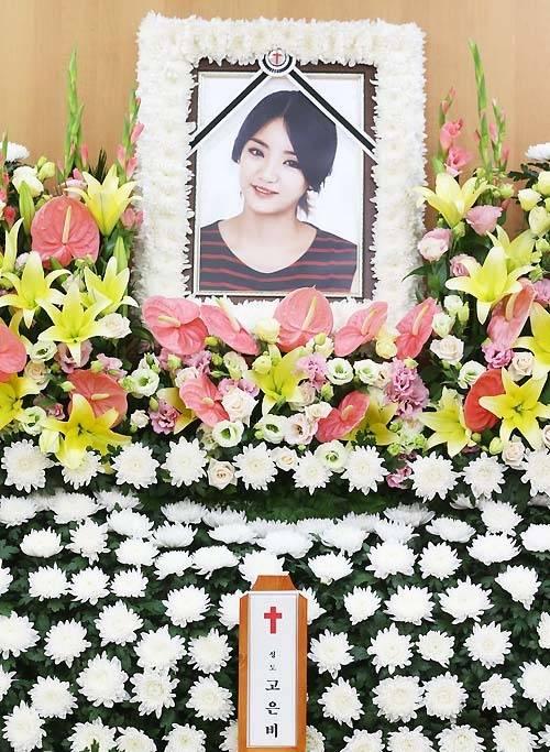 Ladies Code EunB Memorial