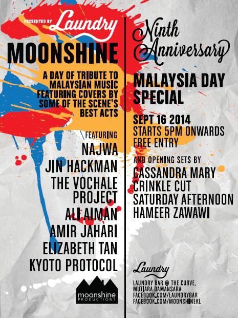 Moonshine E-Poster