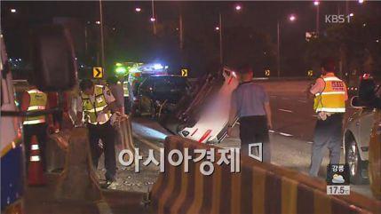 Seungri Car Accident