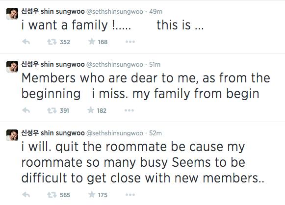 Shin Sung Woo Leaving Roommate