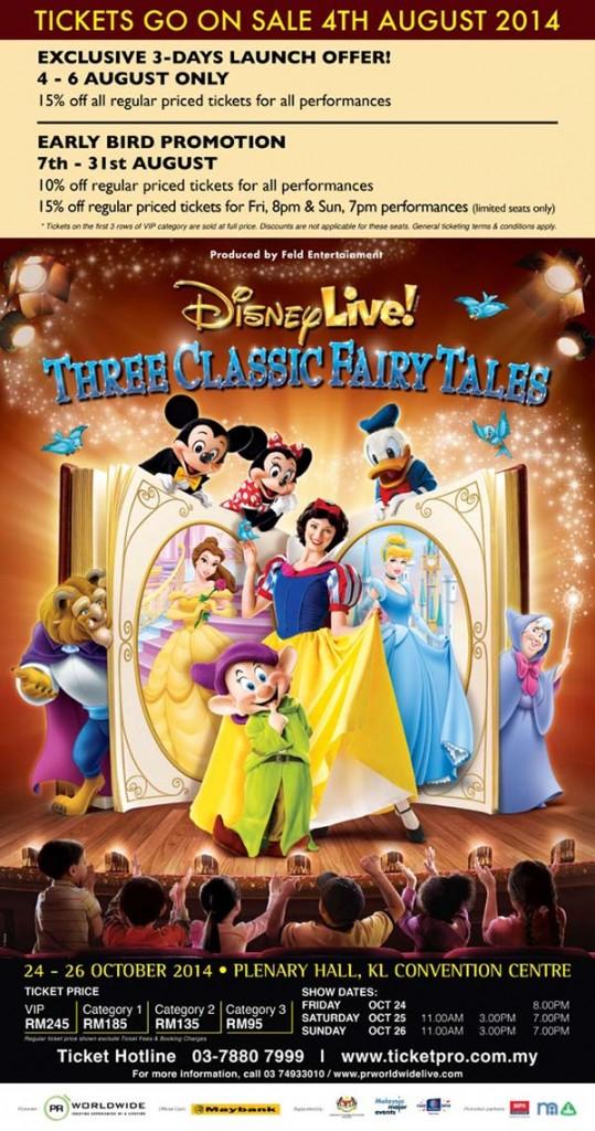 Disney Live 2014