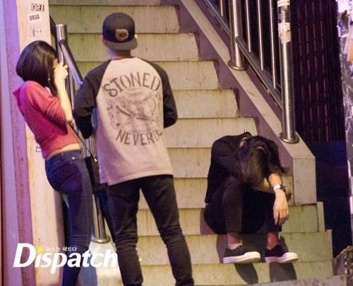 Dispatch korea dating 2014