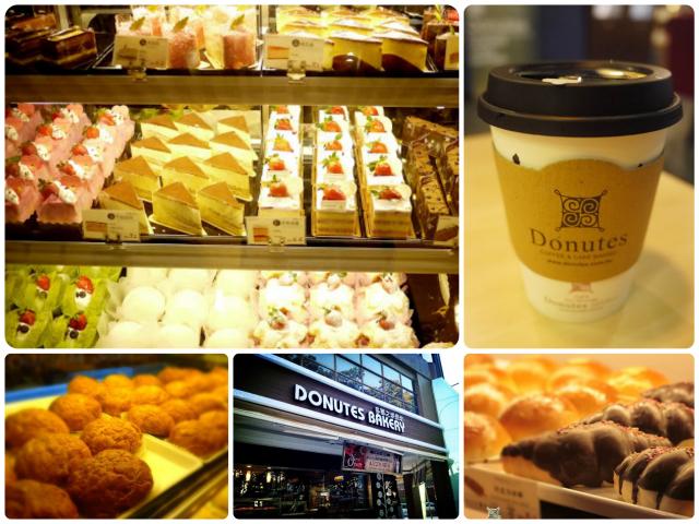 Sources: Donutes Bakery Malaysia & eatisdaisai.blogspot.com