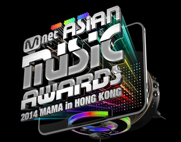 Mnet Asian Music Awards MAMA 2014