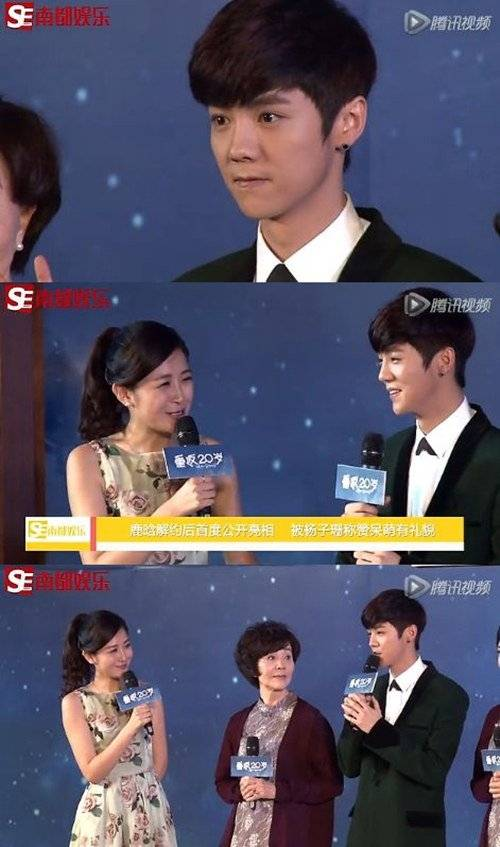 Luhan Miss Granny Press Conference