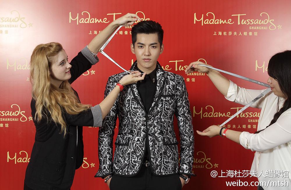 Kris Wu Yi Fan Wax Figure