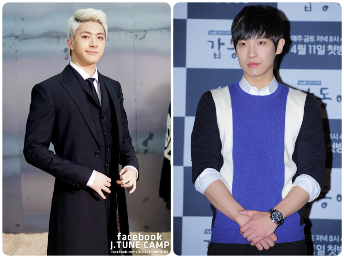 MBLAQ's Cheondung (Thunder) & Lee Joon