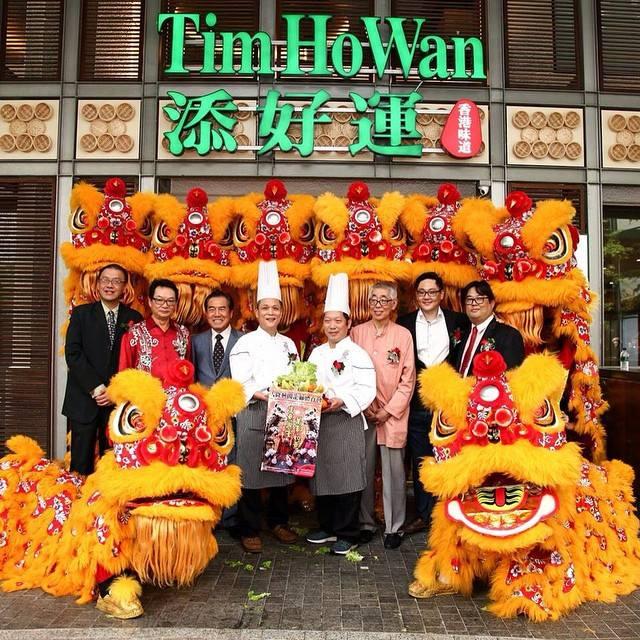 Tim Ho Wan Malaysia