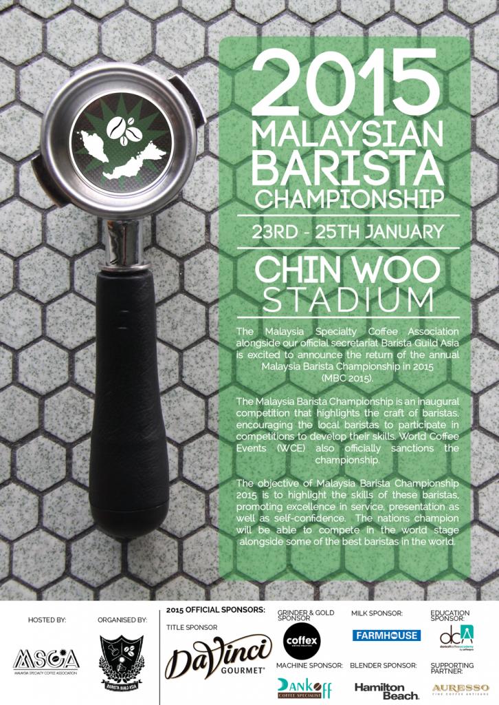 2015 Malaysian Barista Championship